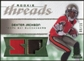 2008 Upper Deck SP Rookie Threads Rookie Threads Patch 15 #RTDX Dexter Jackson /15