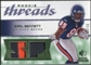 2008 Upper Deck SP Rookie Threads Rookie Threads Patch 15 #RTEB Earl Bennett /15