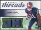 2008 Upper Deck SP Rookie Threads Rookie Threads Patch 25 #RTJH James Hardy /25