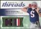 2008 Upper Deck SP Rookie Threads Rookie Threads Patch 25 #RTKO Kevin O'Connell /25