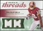 2008 Upper Deck SP Rookie Threads Rookie Threads Patch #RTMK Malcolm Kelly /25