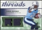 2008 Upper Deck SP Rookie Threads Rookie Threads Patch 75 #RTCJ Chris Johnson /75