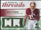 2008 Upper Deck SP Rookie Threads Rookie Threads Patch 75 #RTDT Devin Thomas /75