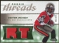 2008 Upper Deck SP Rookie Threads Rookie Threads Patch 99 #RTDX Dexter Jackson /99