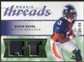 2008 Upper Deck SP Rookie Threads Rookie Threads Patch 99 #RTER Eddie Royal /99