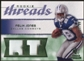 2008 Upper Deck SP Rookie Threads Rookie Threads Patch 99 #RTFJ Felix Jones /99