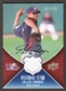 2009 Upper Deck USA National Team Jersey Autographs #TL Tyler Lyons Autograph /225