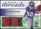 2008 Upper Deck SP Rookie Threads Patch Jersey Number #RTMM Mario Manningham /82