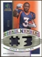 2008 Upper Deck SP Rookie Threads Rookie Numbers Holofoil Patch #RNER Eddie Royal /75