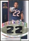 2008 Upper Deck SP Rookie Threads Rookie Numbers Holofoil Patch #RNFO Matt Forte /75