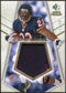2008 Upper Deck SP Rookie Threads Rookie Super Swatch Gold Patch #RSSMF Matt Forte /25