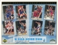 1994 Upper Deck AT&T Long Distance Shootout Basketball Commemorative Sheet