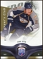 2009/10 Upper Deck Be A Player Player's Club #51 Ryan Suter 1/25