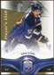 2009/10 Upper Deck Be A Player Player's Club #69 David Perron 24/25