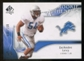 2009 Upper Deck SP Authentic #238 DeAndre Levy /999
