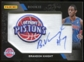 2012 Black Friday Manufactured Patch Autographs #BK Brandon Knight Autograph