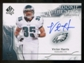 2009 Upper Deck SP Authentic #349 Victor Harris Autograph /799