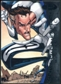 2012 Upper Deck Marvel Premier #1 Mr. Fantastic /199