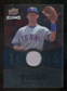 2009 Upper Deck Icons Icons Jerseys #MY Michael Young