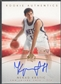2004/05 SP Authentic #141 Nenad Krstic Limited Rookie Auto #087/100