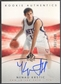 2004/05 SP Authentic #141 Nenad Krstic Rookie Auto /1499