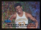 2012/13 Upper Deck Fleer Retro 97-98 Flair Legacy Row 0 #97FL23 Bernard King /100