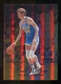 2012/13 Upper Deck Fleer Retro 96-97 Flair Legacy Row 1 #96FL26 Bill Walton /150