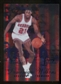 2012/13 Upper Deck Fleer Retro 96-97 Flair Legacy Row 1 #96FL47 Dominique Wilkins /150
