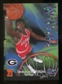 2012/13 Upper Deck Fleer Retro 97-98 Z-Force Super Rave #Z5 Dominique Wilkins /50