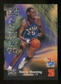 2012/13 Upper Deck Fleer Retro 97-98 Z-Force Super Rave #Z10 Danny Manning /50