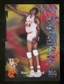 2012/13 Upper Deck Fleer Retro 97-98 Z-Force Super Rave #Z14 Nate Thurmond /50