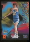 2012/13 Upper Deck Fleer Retro 97-98 Z-Force Super Rave #Z19 Bill Walton /50