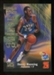 2012/13 Upper Deck Fleer Retro 97-98 Z-Force Rave #Z10 Danny Manning /399