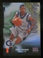 2012/13 Upper Deck Fleer Retro 97-98 Z-Force Rave #Z13 Allen Iverson /399