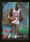 2012/13 Upper Deck Fleer Retro 97-98 Z-Force Rave #Z25 Hakeem Olajuwon /399