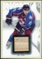 2003/04 Upper Deck Beehive Sticks Beige Border #BE6 Joe Sakic