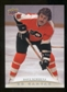 2011/12 Upper Deck Canvas #C251 Dave Schultz RET