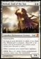 Magic the Gathering Theros Single Heliod, God of the Sun Foil - NEAR MINT (NM)
