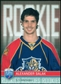 2008/09 Upper Deck Be A Player #RR332 Alexander Salak XRC /99