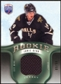 2008/09 Upper Deck Be A Player Rookie Redemption Bonus #RR309 Jamie Benn Jersey /99