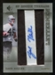 2007 Upper Deck SP Rookie Threads #141 Zach Miller Autograph /250