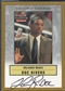 2000/01 Fleer Glossy #2 Doc Rivers Coach's Corner Auto