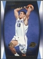 2004/05 SP Game Used #113 Kris Humphries Parallel Rookie #08/50
