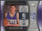 2005/06 SP Authentic #125 Ersan Ilyasova Rookie Auto #1020/1299