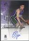 2005/06 SP Authentic #EI Ersan Ilyasova Sensational Sigs Auto