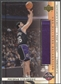2001/02 Upper Deck #PSAS Peja Stojakovic NBA All-Star Authentics Jersey