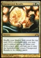Magic the Gathering Gatecrash Single Unexpected Results  x4 (Playset) - NEAR MINT (NM)
