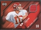 2005 Upper Deck #TG Trent Green Game Jersey