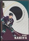 1998/99 Be A Player Playoff  #P18 Paul Kariya Practice Used Jersey