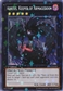 Yu-Gi-Oh Battle Pack 1 1st Ed. Single Adreus, Keeper of Armageddon Star Foil - NEAR MINT